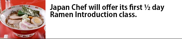 Japan Chef Ramen ...