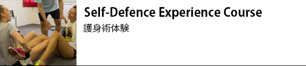 Self-Defence Expe...