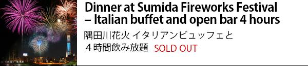Dinner at Sumida ...